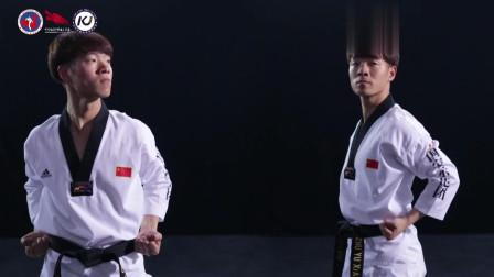 8跆拳道太极品势一如视频-【示范团】一步一步学跆拳道太极高级品势天拳