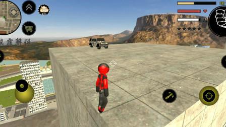 [威埃霹解说]火柴人绳索英雄:从大厦顶楼开下去的越野车,这是谁的车?