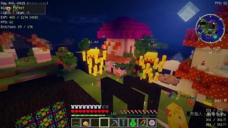 【五大七新】#13 蔬菜探险队!前进!不朽之地~ 虚无世界3多模组多人生存 我的世界Minecraft
