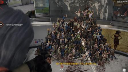 哟桑【僵尸世界大战】纽约 搭上地铁 第一期