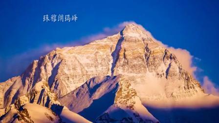 西藏风光-航拍延时摄影-小提琴伴奏-我的祖国