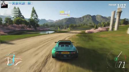 极限竞速:地平线4  炫酷的外表安静的心脏,它是战神GTR的兄弟!