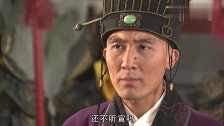 大结局:刁奴带兵将唐明皇围住,竟假传圣旨将他身边的人流放巫州