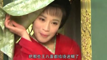 大结局:杨贵妃派阿蛮返唐面见唐明皇,不料半路意外遭遇刺客劫持