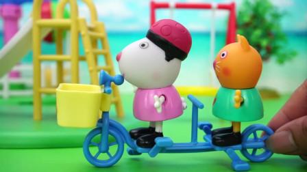 小猪佩奇游乐场玩耍儿童玩具
