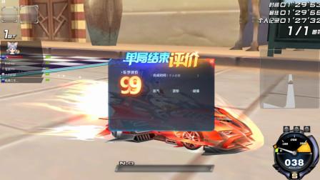 QQ飞车第二代流火王国S车世尘流火超帅气的氮气特效无人能敌!