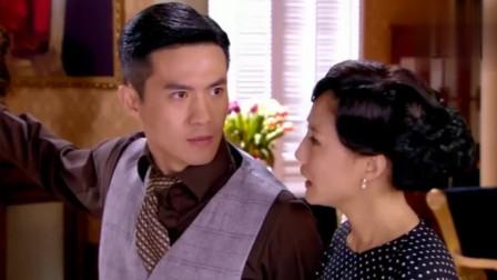 烽火佳人:佟毓婉东山再起收买败家子,霸气十足