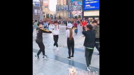 恶搞:突然在陌生人面前跳舞,小姐姐没被吓到,还很满足!