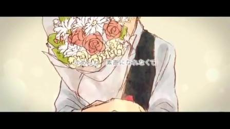 【奥華子×96猫】 MOTHER