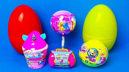 兔子主题奇趣蛋玩具认颜色