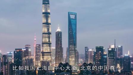 一栋500米高的大楼是如何撑住大楼重量的?它的地基有多厉害?