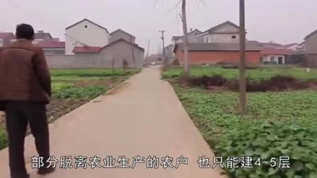 在农村盖房子,为何都说不要超过三层半?原来是有讲究的!