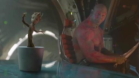 小格鲁特从花盆里就开始怕毁灭者吗,被他看到就不敢跳舞
