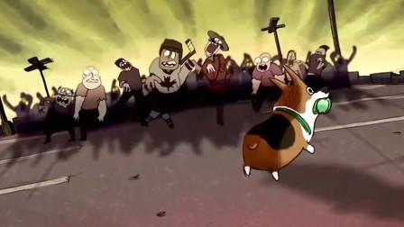 小狗为救主人被一大波丧尸围攻,它浑然不惧殊死搏斗,最终逃出生天