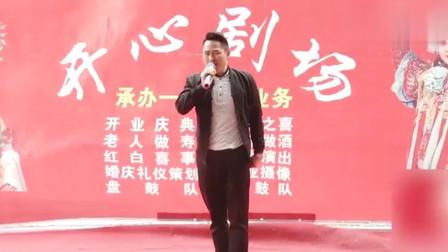 豫剧《南阳关》戏迷大哥演唱,一亮嗓,震惊全场