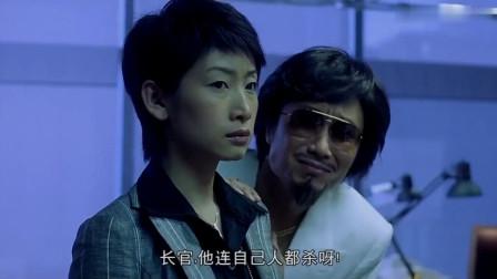郑中基搞笑警匪片段