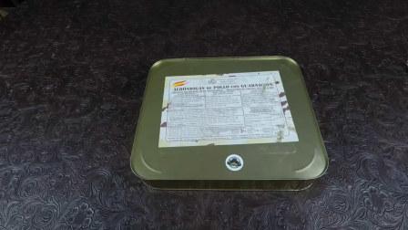 【野战口粮】西班牙武装部队10人配给罐头餐(浓汁炖鸡肉丸)