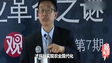 清华教授文一:工业化不是一个马云能做出来的,十个马云也没用!