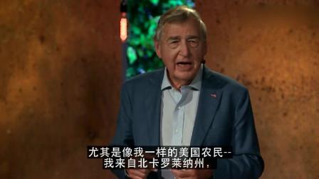 外国教授:中国在朝着目标路上,一路稳扎稳打,注定将崛起!