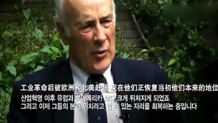 外国学者:中国经过两个世纪后,现正在恢复当初他们本有的地位!