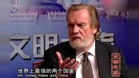 外国学者:中国崛起是和平的强大,未来必将成为世界的经济中心!
