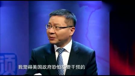 张维为一百个最富的中国人不可以左右中国,但是美国富人可以