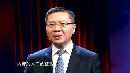 张维为:无数帝国消失,中国还在前进,很能说明问题!