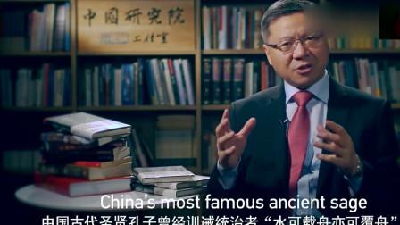 """张维为:中国人的""""天下"""",西方人不会懂"""