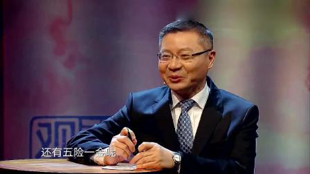 张维为:中国这种过亿人口大国,比较也要拿类似体来比!