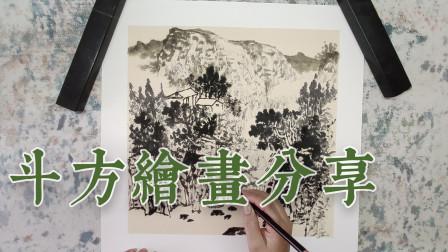 孙爱琴国画丨斗方绘画演示(六)