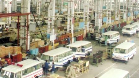 三线工人参观汽车制造厂闹笑话,用粮票买丰盛大餐