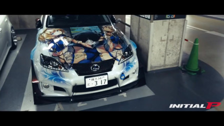 东京地下车库改装车聚会,每一辆都很帅