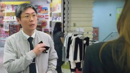 李思捷逛百货,遇到美女销售,激动到说话舌头打结