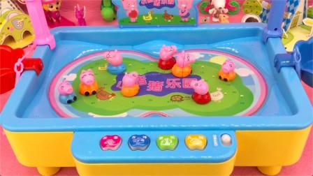 益智早教玩具:小猪佩奇水上乐园钓鱼池玩具