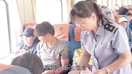 中国最恐怖的火车路线,全程需要两天两夜,上车前必须签好生死状