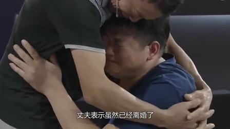 58岁母亲带儿子寻夫沦为乞丐,丈夫却成百万富翁,倪萍看到泪崩了