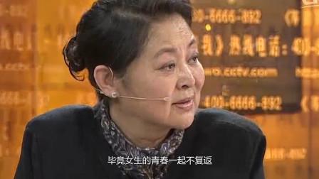 33女老师苦寻学生12年,宁愿逃婚也不愿放弃,门一开倪萍落泪