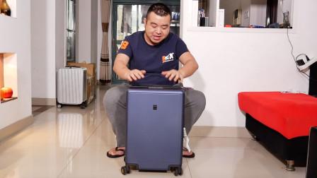 20寸最值得买的旅行箱!地平线8号旅行箱 对比体验