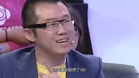 母亲欠高利贷500万,20岁女儿一夜还清,涂磊:你怎么做到的?
