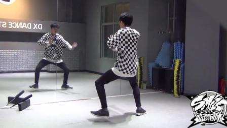 张艺兴,梦不落雨林 namanana 中文版舞蹈分解教学(五)