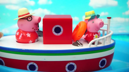小猪佩奇度假船儿童玩具