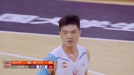 全国赛男子组第六轮-五佳球:黎伊扬抢断挑篮手感丝滑