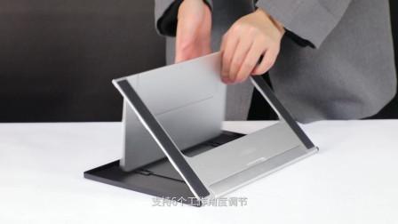 手绘屏/数位屏ST200支架使用教程