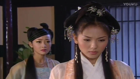 白素贞为情所困, 和小倩大吵一架