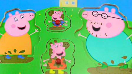 小猪佩奇 拼图:小朋友益智拼图游戏 小猪佩奇全家!