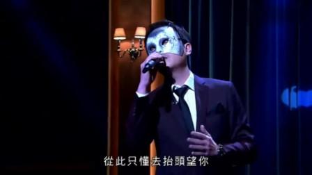 李思捷带着面具模仿李克勤演唱,唱得还真有几分相似