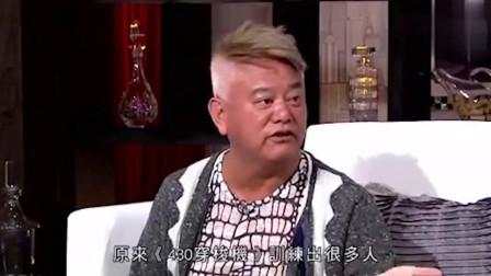 陈百祥讲述当年周星驰电影《唐伯虎点秋香》光是洗墨水就洗了4个小时!