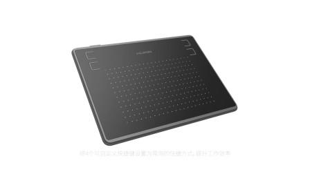 Inspiroy H430P数位板,游戏与绘画兼得