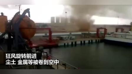 实拍龙卷风侵袭海南!爆炸般卷起尘土,百米高狂风从大海旋转上岸