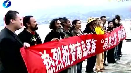 外国人乘风破浪漂洋过海来中国寻根,就是为了证明自己是中国后裔